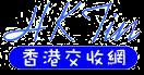 香港交收網HKTin
